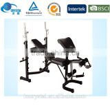 Foldable Fitness Equipment Gym Weight Lifting Bench Used for Male and Female