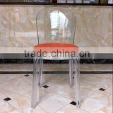 Best Selling Colored Clear Acrylic Desk Chair with PU Cushion
