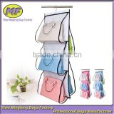 New Design Hanging Transparent bag holder bags Storage Bag for Bags or clothes Supplier RYB010