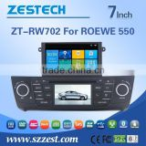 Wholesale factory price am fm radio audio multimidea player 3g dongle car dvd gps for Roewe 550 MG DVR BT