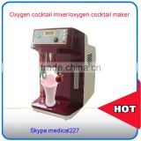high purity 90% oxygen cocktail mixer
