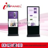 "2015 hot seller 42"" to 110"" Android standing black poster display rack - i-Panel"