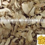 Dried Ginger Flakes Dehydrated Ginger Chinese Factory Suppliers