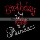 birthday princess rhinestone transfer motif