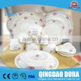 Middle East Market China Dinnerware Set Home Ware /New Design Fine Royal Porcelain Dinnerware Dinner Set