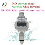 Direct Manufacturer Sales Control Water Valve With Timer Water Pump Timer Best Quality For Solar Power Controller Made In China