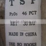 Triple superphosphate TSP rock phosphate Fertilizer Gray Color