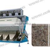 ZRWS intelligent CCD rice separator