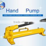 yellow color high quality hydraulic hand pump