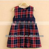 Children British style and plaid jumper skirt