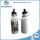 Nozzle Top Sport Bottle For Sublimation