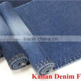 KL-1181 4 way stretch denim fabric