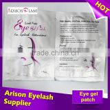 Lint free eye gel patch for eyelash extensions                                                                         Quality Choice