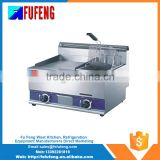 High security double deep gas fryer