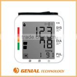 General Medical Supplies Automatic Digital Wrist Blood Pressure Monitor With CE Approved                                                                         Quality Choice