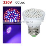 60 LEDs Grow Light E27 Led Grow Lamp AC 220V 5W Full Spectrum Indoor Plant Lamp For Plants Vegs Hydroponic System Plant Light