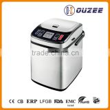 2016 New Stainless Steel Automatic 1.5LB bread crumb machine(with nut and yeast dispenser)