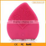 Electric Silicone Rechargeable Exfoliating vibrating facial massager facial cleansing brush