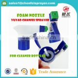 Custom foam trigger sprayer with plastic trigger sprayer bottle in blue clean foam trigger sprayer with foam spray nozzle