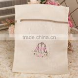 Sandwich Mesh Dirty Laundry Bag Zipper Wash Bag For blouse Embroider Logo Manufacturer in Yiwu
