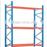 Dachang Manufacturer Heavy Duty DC-92 Long Span Warehouse Pallet Storage Rack/ High Level Storage Equipment/ Auotmatic System