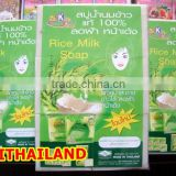 K BROTHERS Soap Thailand K BROTHERS Rice Milk Soap 60g