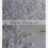 polyester Strech Flower Trim Lace for bridal dress/sequin trim scallop/,swiss voile lace in switzerland/voile lace fabric