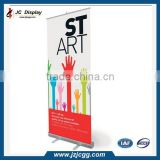 Advertising Trade Show Exhibition Display Promotion Usage Stand Banner Stand Rollup