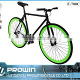 Australia style single speed 700c fixed gear bike/fixed gear wheel 700c/700c wheelset aluminium (PW-F700C340)