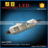 waterproof 12V RGB color flashing led module light led back sign lighting
