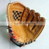 baseball batting gloves & softball glove & PVC & PU & Leather