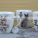 20OZ animal design one side decaled, shiny surface new bone china drinking mug, KL200-298
