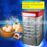 Electric food display steamer LC-5A