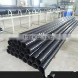Super high molecular weight polyethylene(UHMW-PE) series--steel wires reinforced/reinforcement compound pipes/tubes