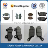 wear proof motorcycle disc brake shoes/ scooter brake shoes/ brake shoes for scooter