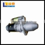 Hot sale reduction starter motor SINOTRUCK HOWO A7 truck engine parts                                                                         Quality Choice
