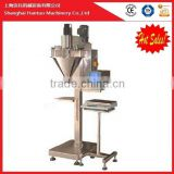 Full automatic licorice extract powder filling machine