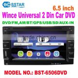 Universal size Double din car entertainment stereo system dvd cd mp3 player with 6.5inch screen bluetooth tv gps fm am radio