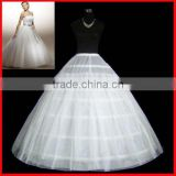 KE260 Best Selling Petticoat crinoline slip wedding accessories,petticoat skirts for women dresses