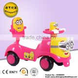 cartoon plastic baby push toy car 2016 popular new model swing car for children 1-3 years