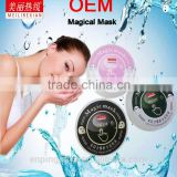 JIEYA OEM Tarveling facial masks On business With Magic Cellulose Compressed Face Masks supplier