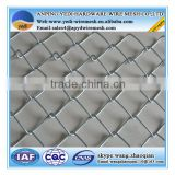 chain link cyclonic mesh fence