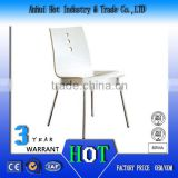 Elegant White Plastic Chair Price High Quantity School Director Chair Factory Direct Plastic Chair Price