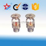 Fire fighting equipment list,upright,pendent ,side wall Fire Sprinkler heads ZSTX-15 prices