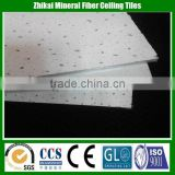 Price Cheap acoustical thermal insulation ceiling panel 4x8