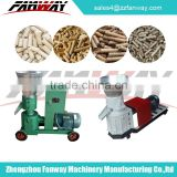Hot Sale CE Approved Small Pellet Press /Corn Stalk Pellet Making Machine /Wood Pellet Milling Machine