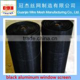 Professional 18*16 black aluminum window screen with CE certificate