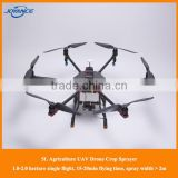 selling complete set drone agricultural uav sprayer including rc,battery,charger and adapter