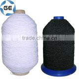 Covered Latex Rubber Elastic Thread for Sewing Knitting