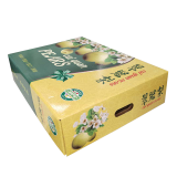 Glossy lamination eco friendly colorful printing fruit box